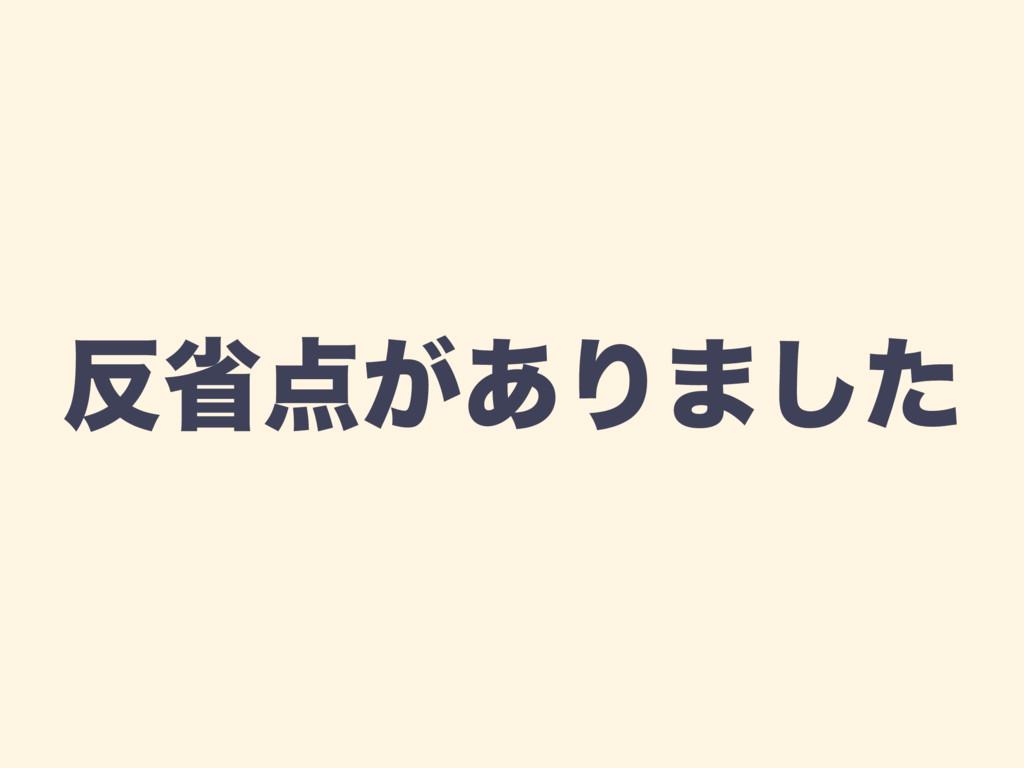 ল͕͋Γ·ͨ͠