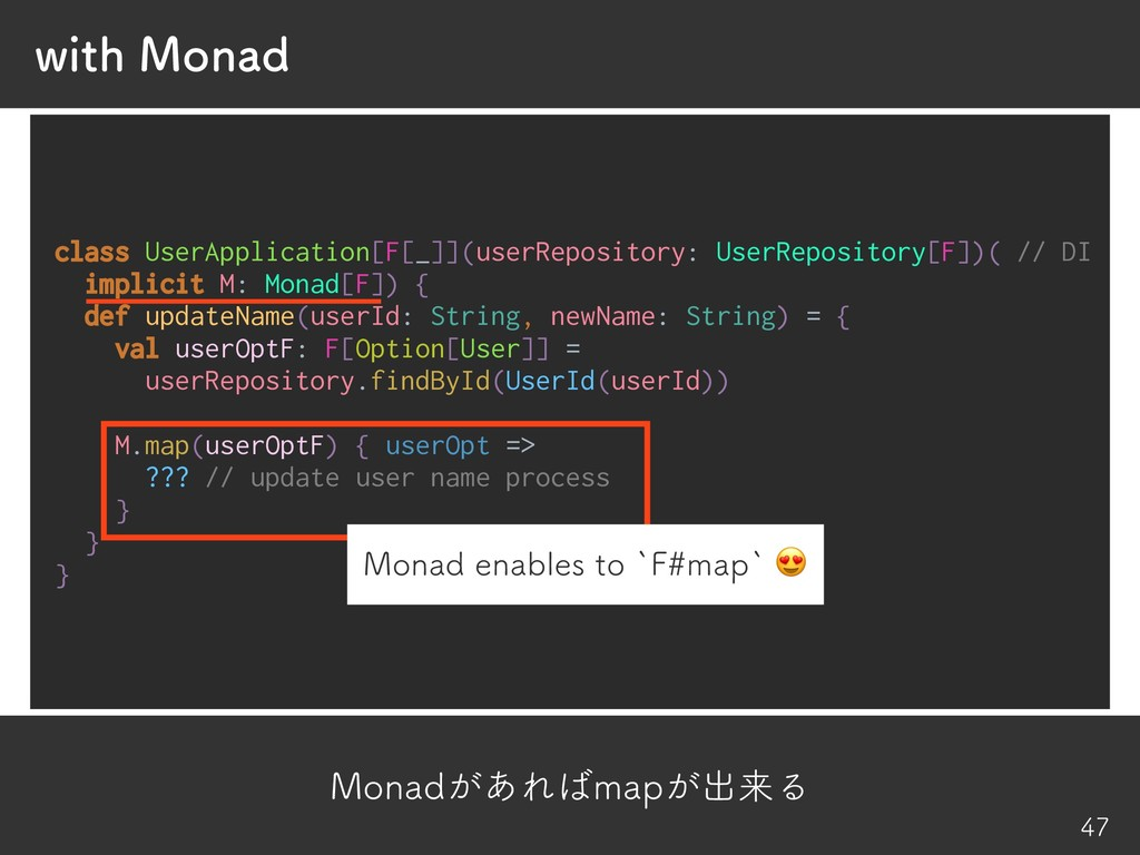 .POBE͕͋ΕNBQ͕ग़དྷΔ XJUI.POBE   class UserAppl...