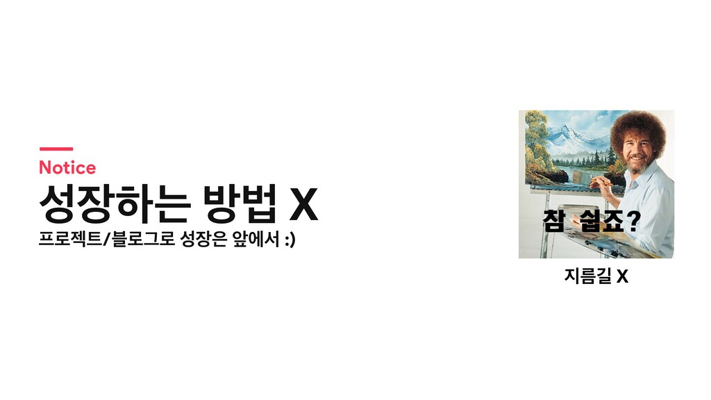 Notice  ೞח ߑߨ X  ۽ં/࠶۽Ӓ۽  খীࢲ :) ܴӡ X