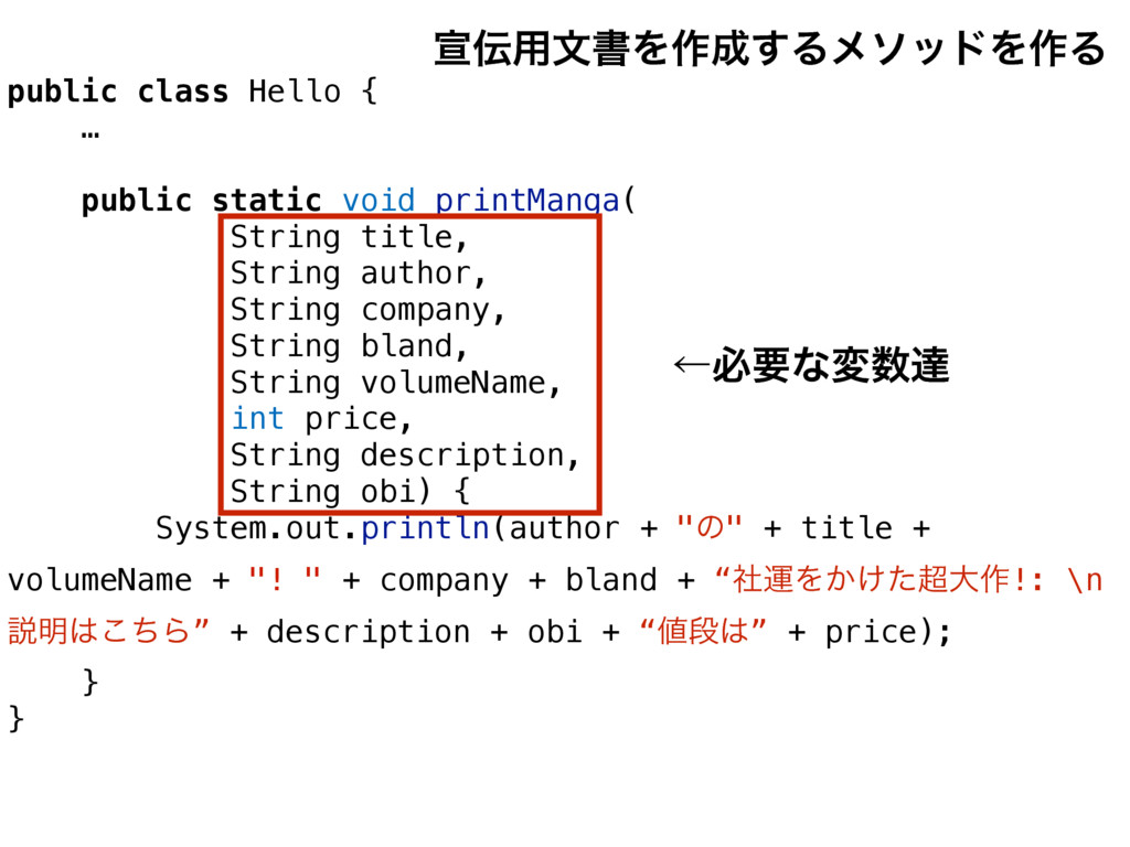 public class Hello { … public static void print...