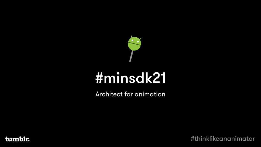 #minsdk21 Architect for animation #thinklikeana...