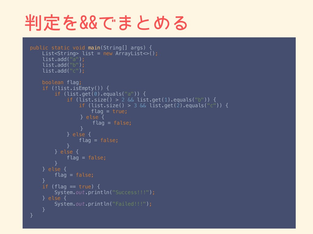ఆΛͰ·ͱΊΔ public static void main(String[] arg...