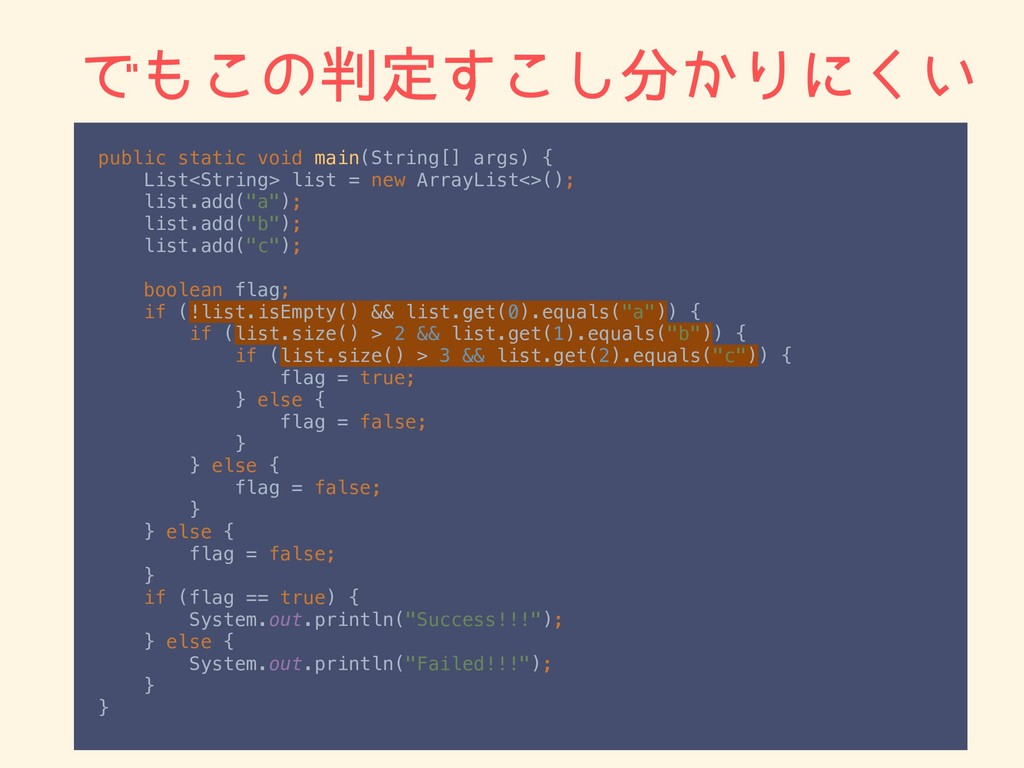 Ͱ͜ͷఆ͔͢͜͠Γʹ͍͘ public static void main(String[...