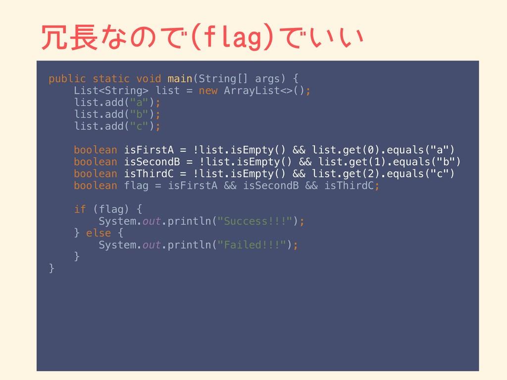 ͳͷͰ GMBH Ͱ͍͍ public static void main(String[]...
