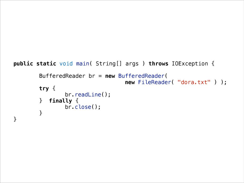 public static void main( String[] args ) throws...