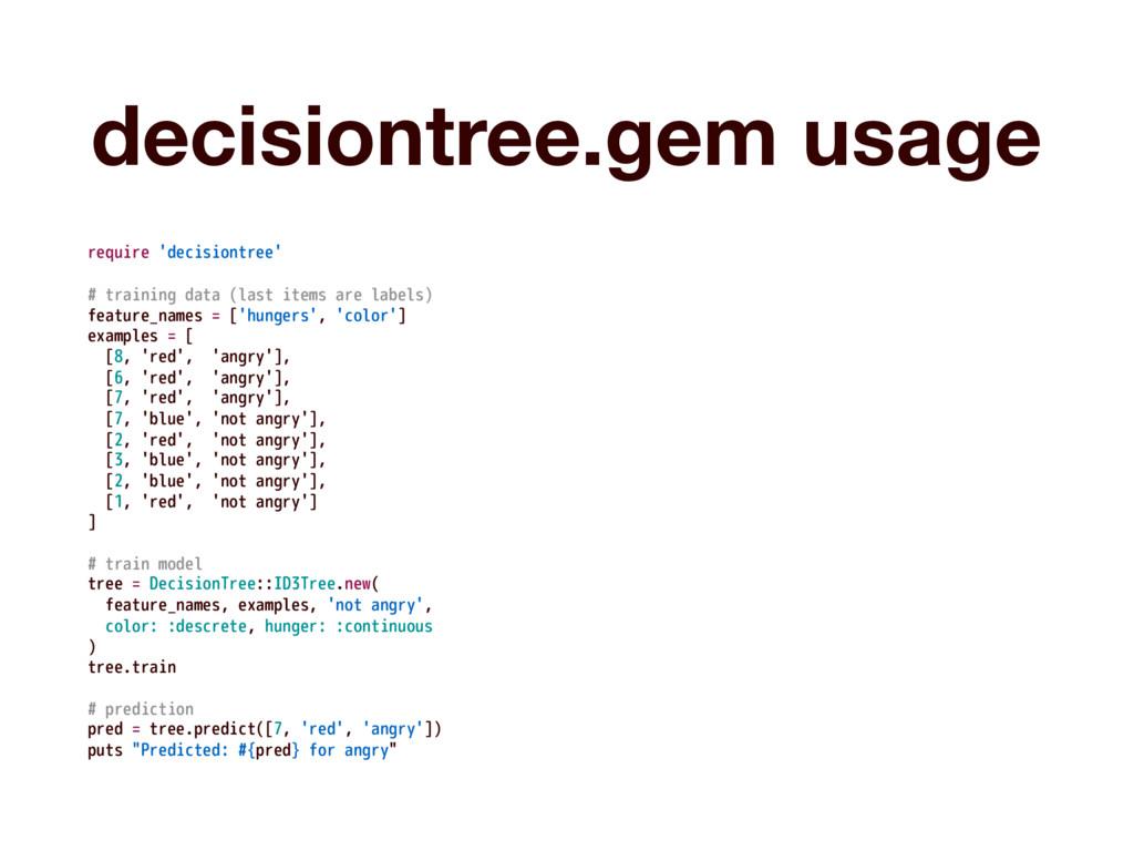 decisiontree.gem usage require 'decisiontree' #...