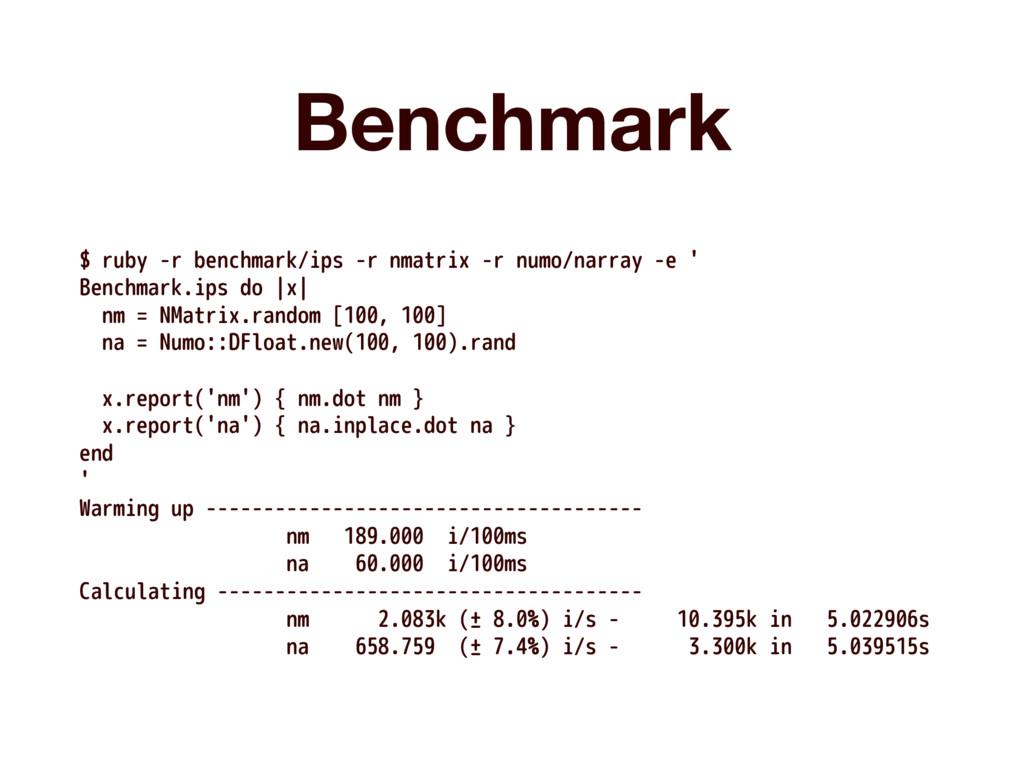 Benchmark $ ruby -r benchmark/ips -r nmatrix -r...