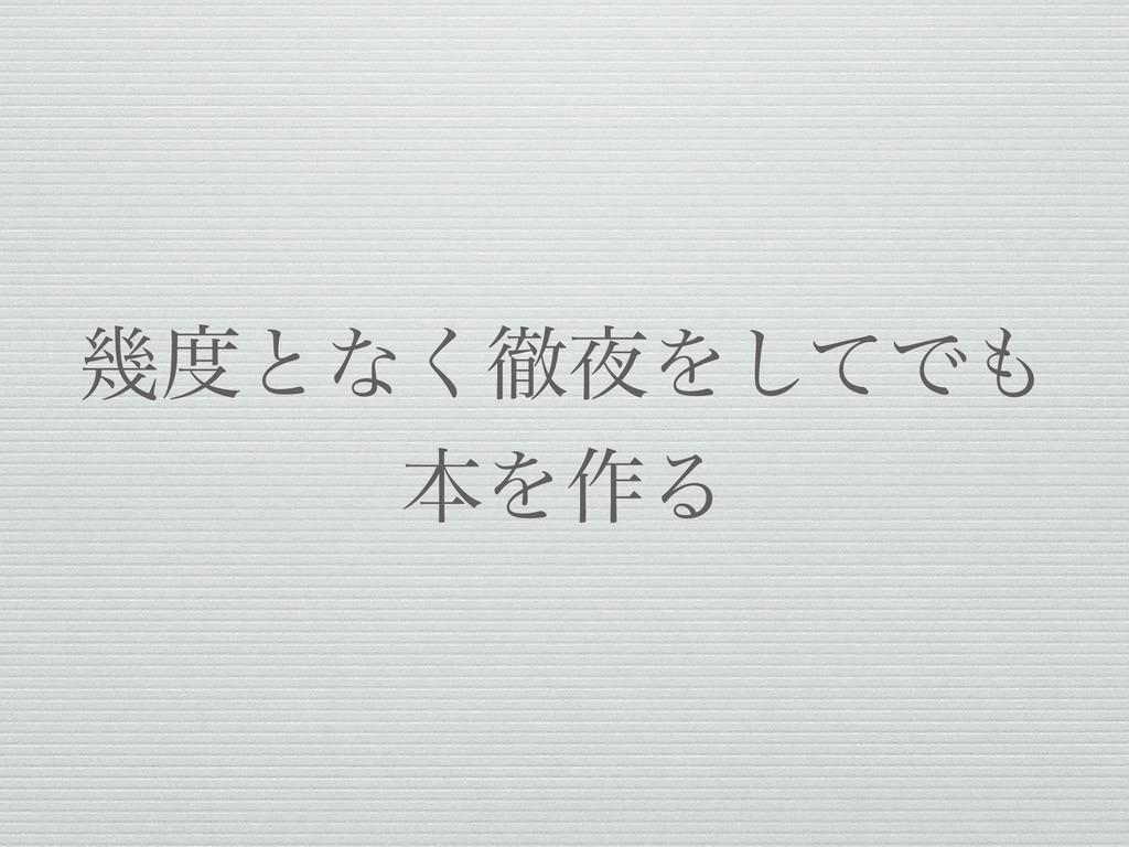 زͱͳ͘పΛͯ͠Ͱ ຊΛ࡞Δ