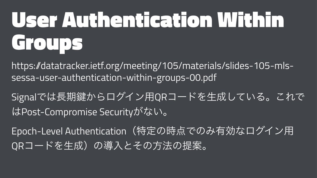 User Authentication Within Groups https:/ /data...