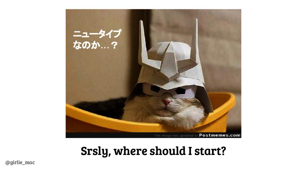 @girlie_mac ニュータイプ なのか…? Srsly, where should I ...