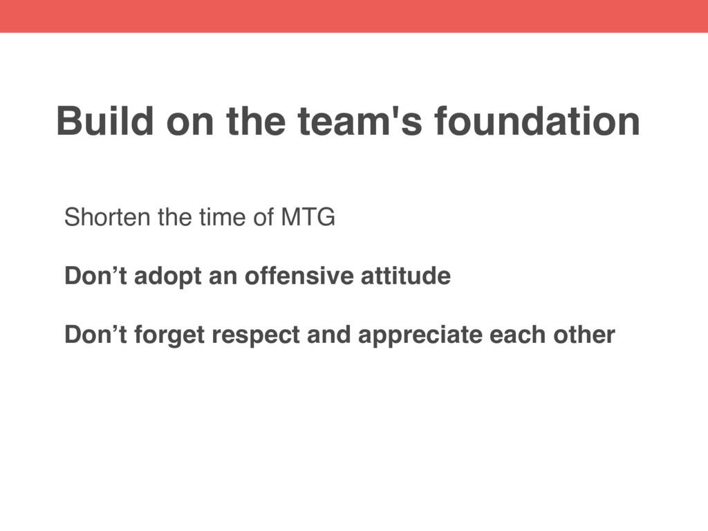 Shorten the time of MTG Don't adopt an offensiv...