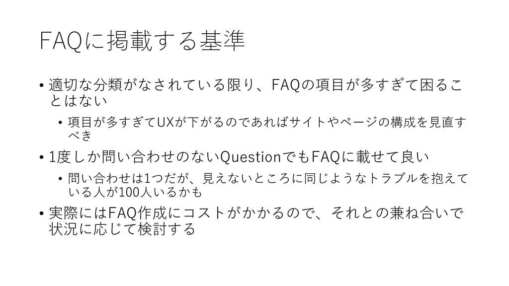 • n u o AF • o U Q • e • e F 1 A t 0...