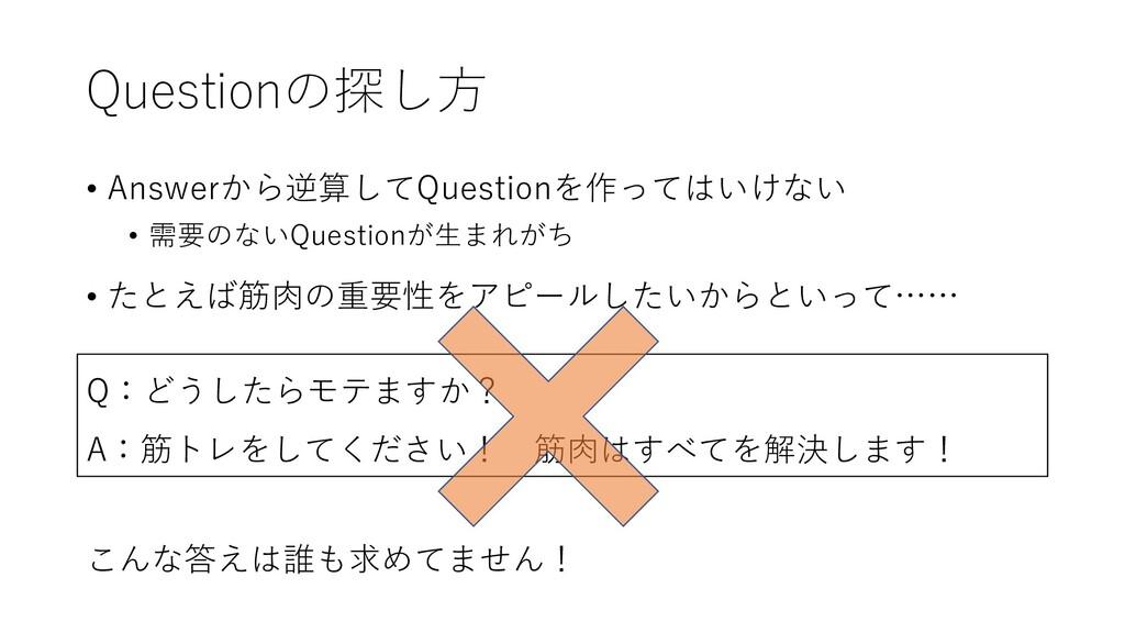 • A • A • Q A