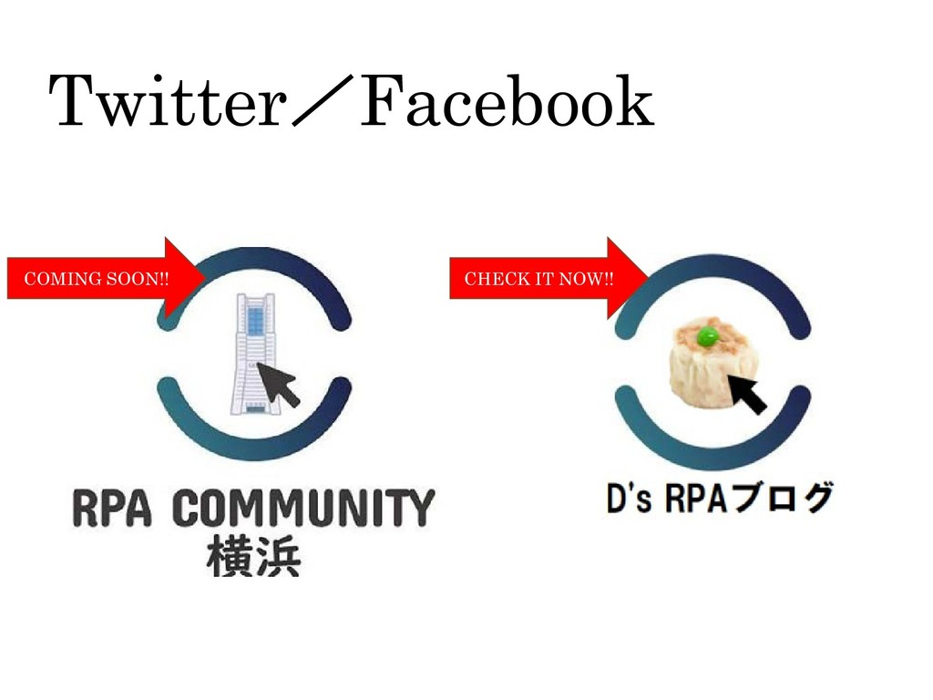 Twitter/Facebook COMING SOON!! CHECK IT NOW!!