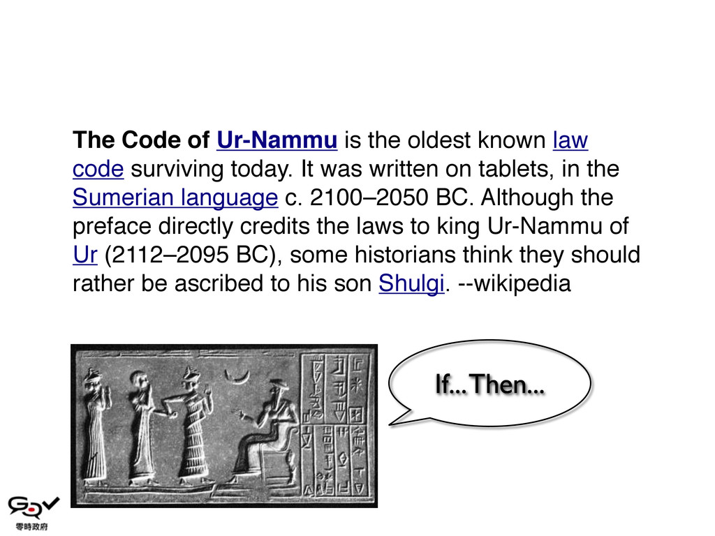 The Code of Ur-Nammu is the oldest known law co...