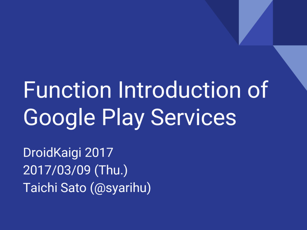 Function Introduction of Google Play Services D...