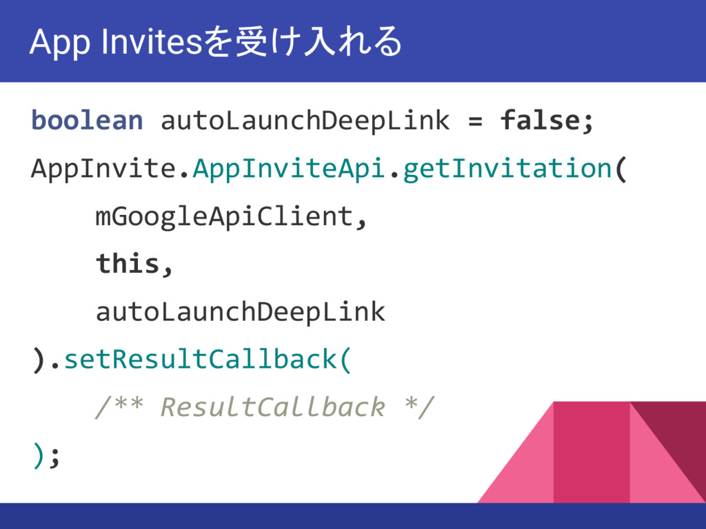 boolean autoLaunchDeepLink = false; AppInvite.A...