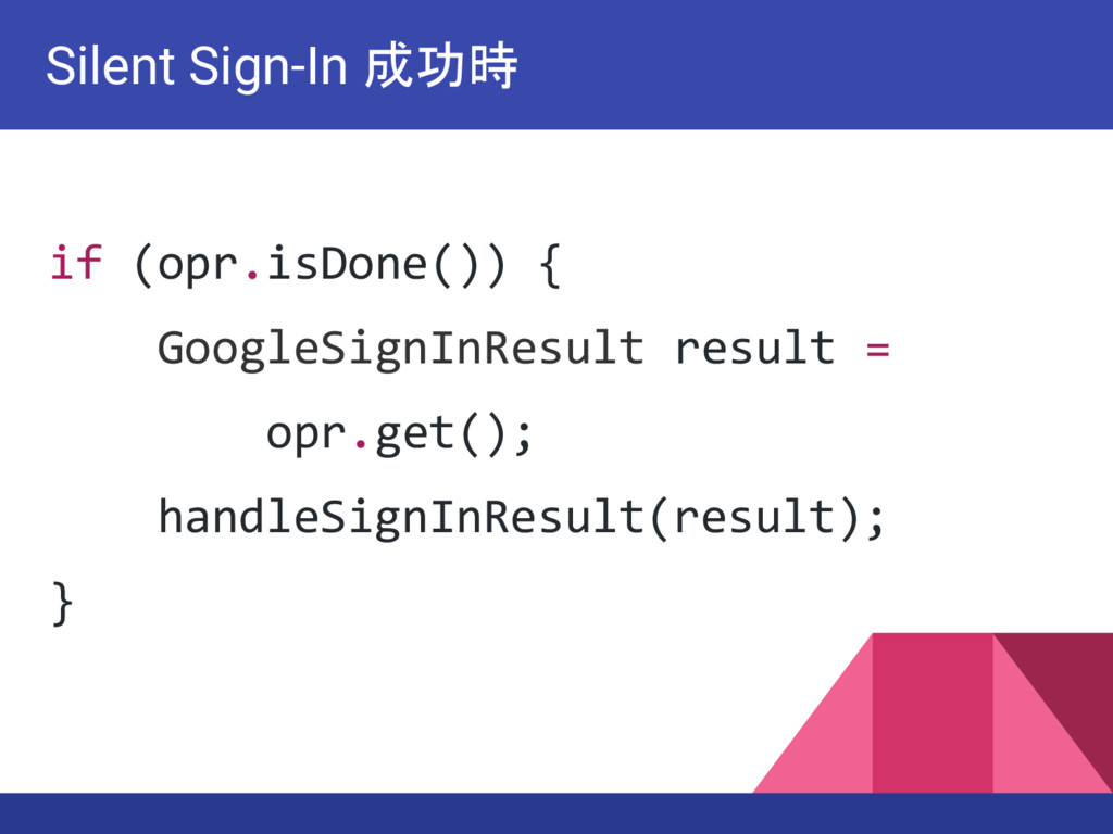 if (opr.isDone()) { GoogleSignInResult result =...