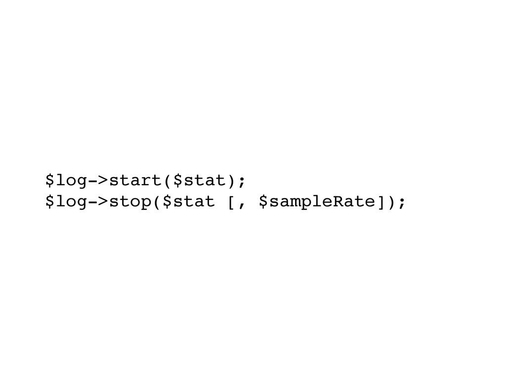 $log->start($stat);! $log->stop($stat [, $sampl...