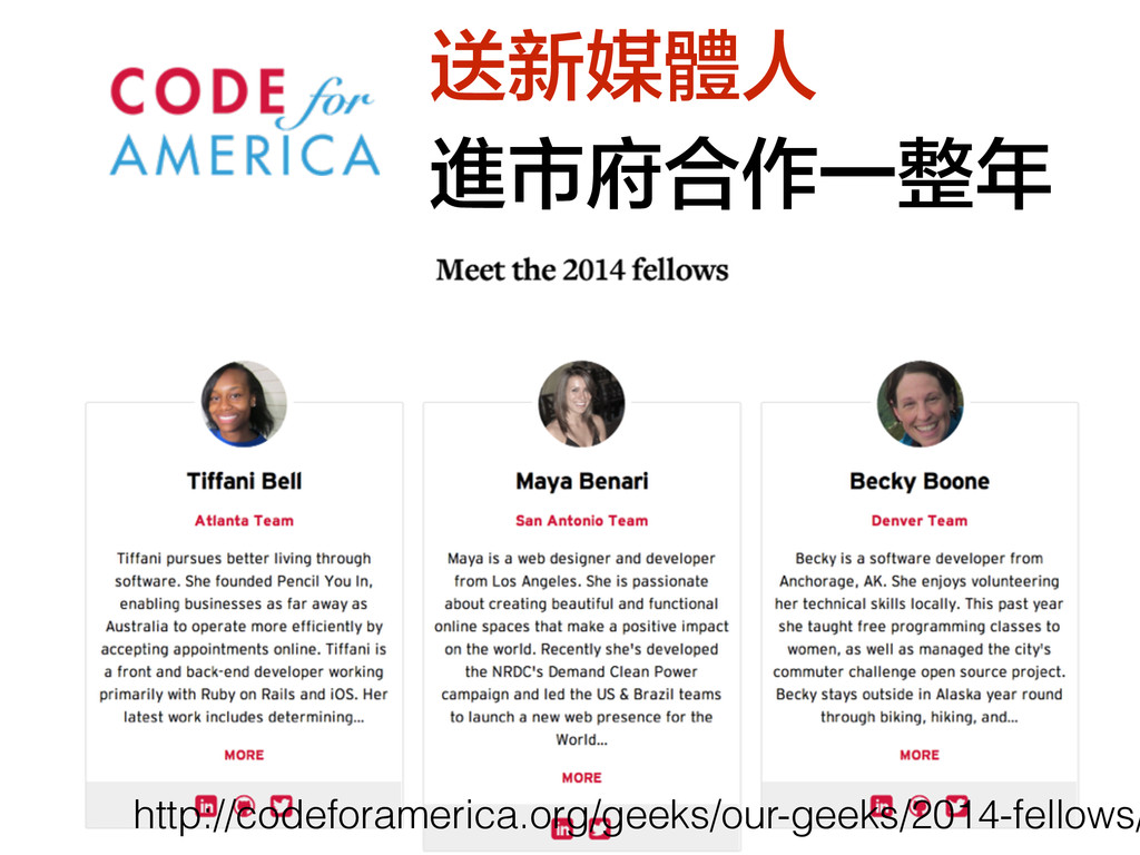 http://codeforamerica.org/geeks/our-geeks/2014-...