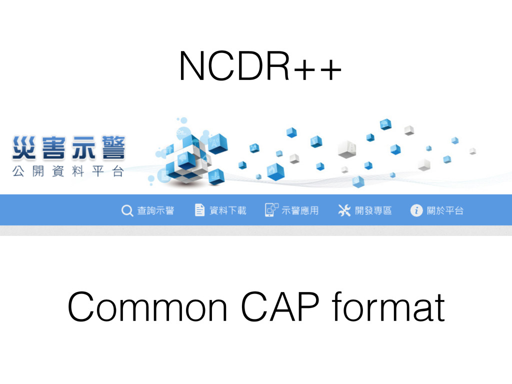 Common CAP format NCDR++