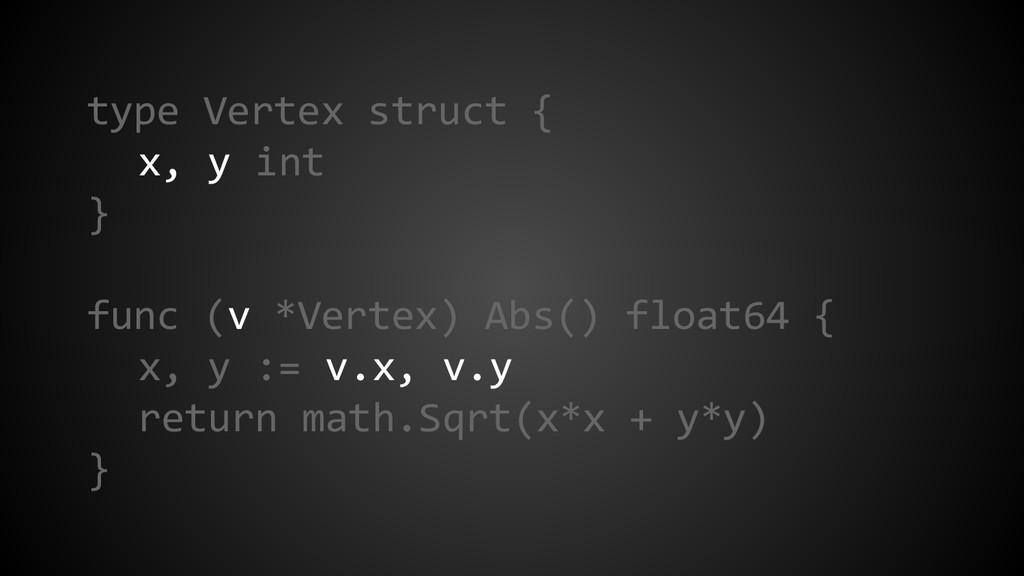 type Vertex struct { x, y int } func (v *Vertex...