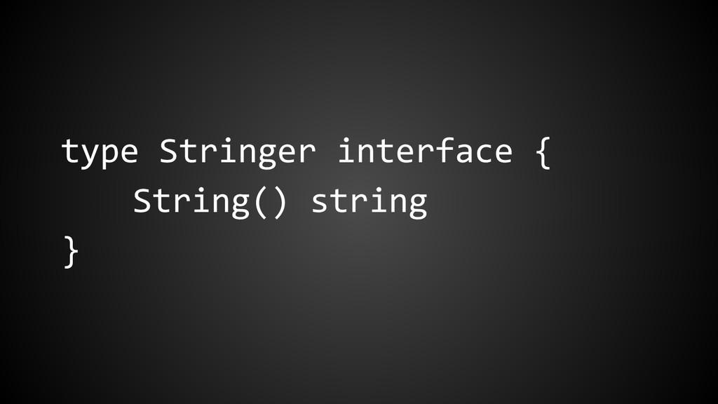 type Stringer interface { String() string }