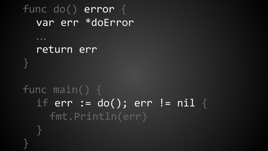 func do() error { var err *doError … return err...