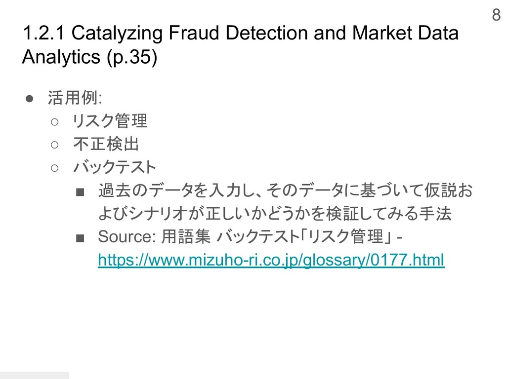 1.2.1 Catalyzing Fraud Detection and Market Dat...