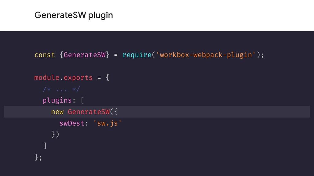GenerateSW plugin const {GenerateSW} = require(...