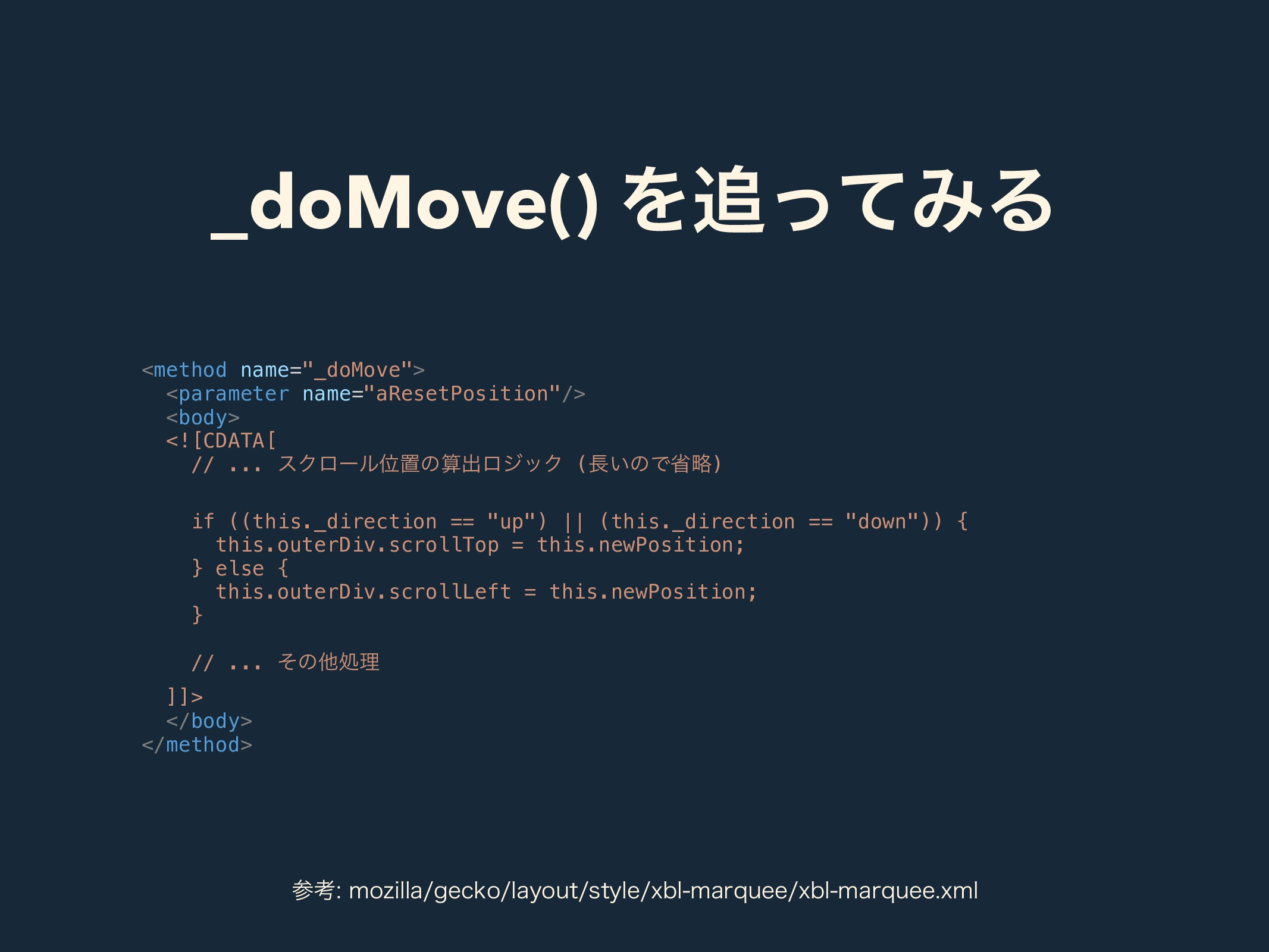 "_doMove() ΛͬͯΈΔ <method name=""_doMove""> <param..."