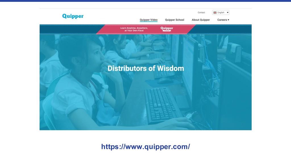 https://www.quipper.com/