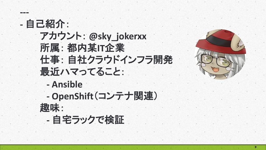 """--- -  2 #""""/(2 @sky_jokerxx  2 IT 2 ..."""