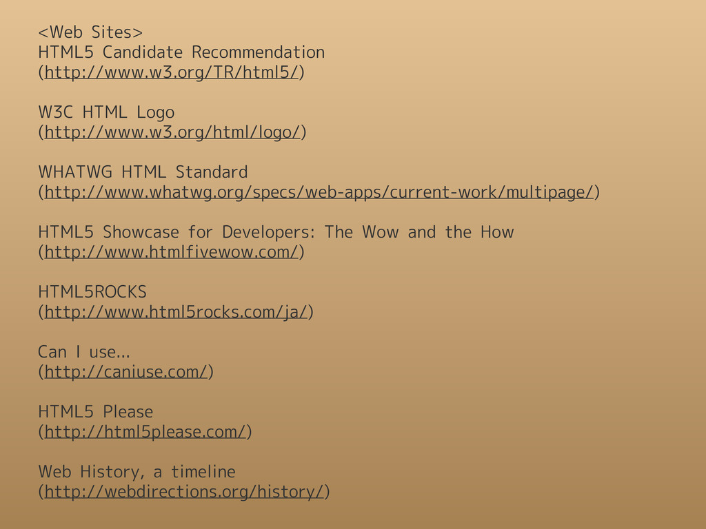 <Web Sites> HTML5 Candidate Recommendation (htt...