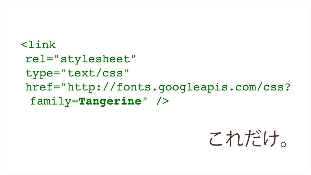 """͜Ε͚ͩɻ <link! rel=""""stylesheet""""! type=""""text/css""""!..."""