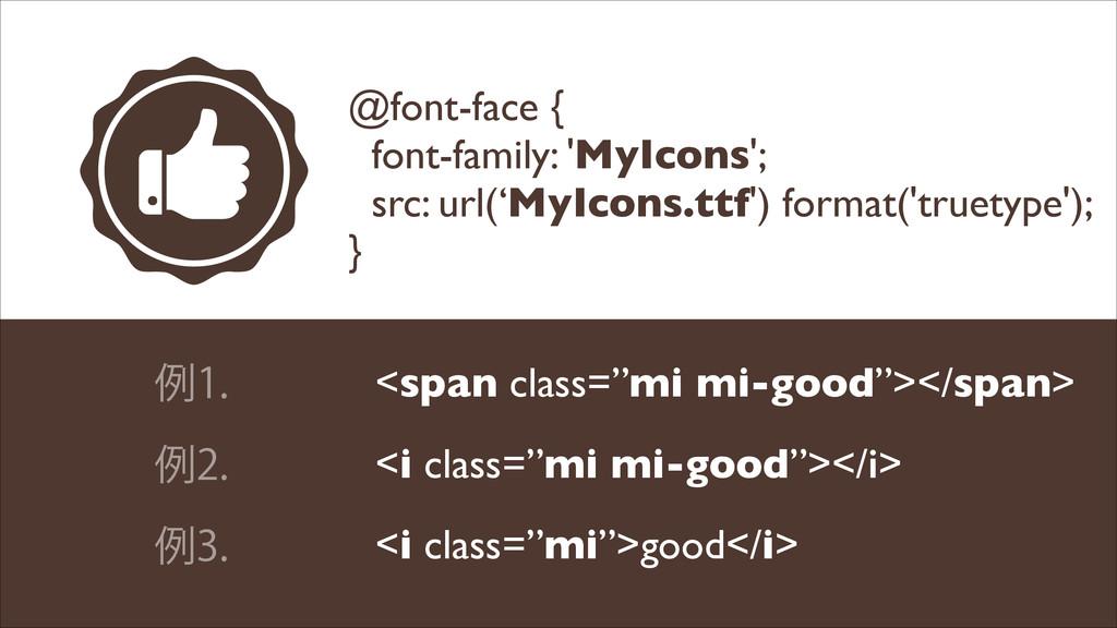 @font-face {  font-family: 'MyIcons';  src...