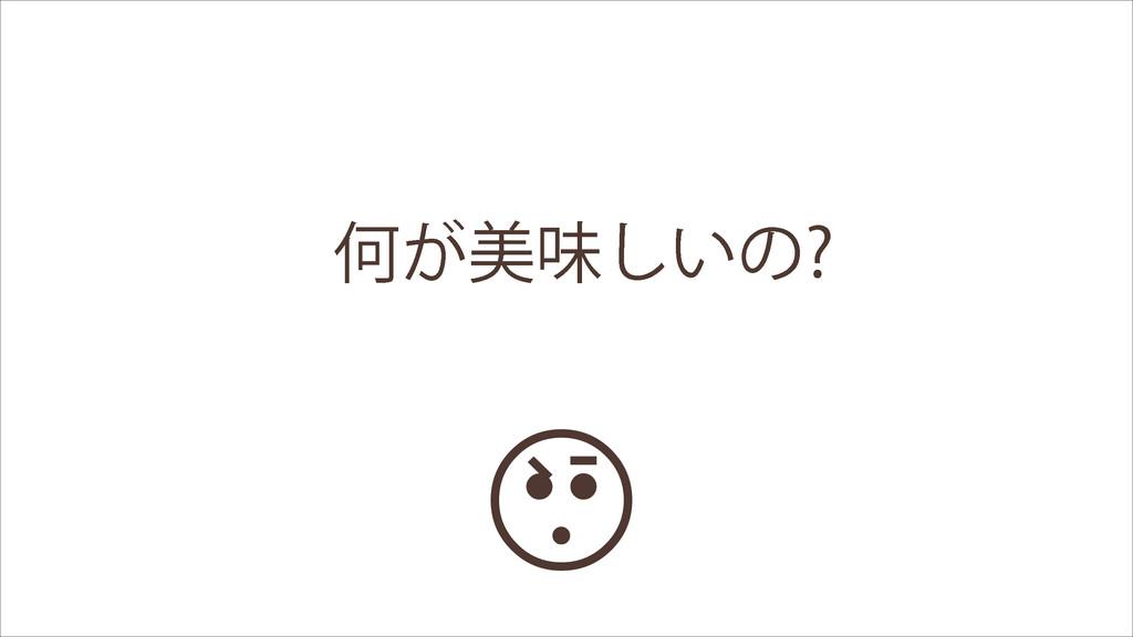 Կ͕ඒຯ͍͠ͷ u