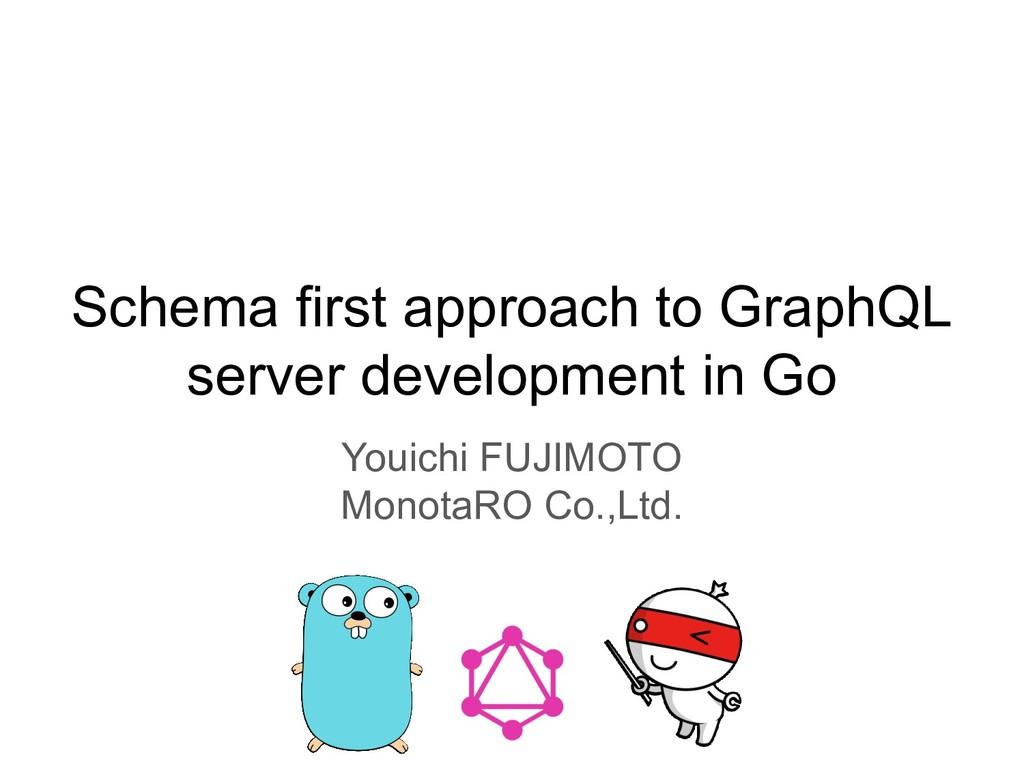 Schema first approach to GraphQL server develop...
