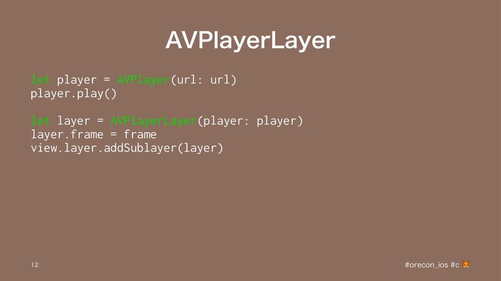 """71MBZFS-BZFS let player = AVPlayer(url: url) p..."