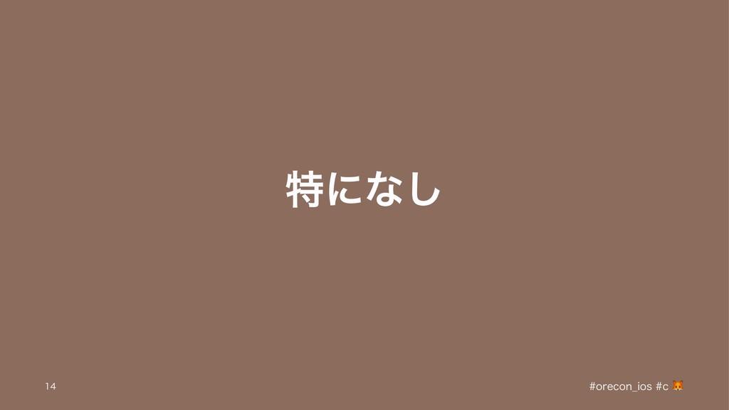 ಛʹͳ͠ PSFDPO@JPTD