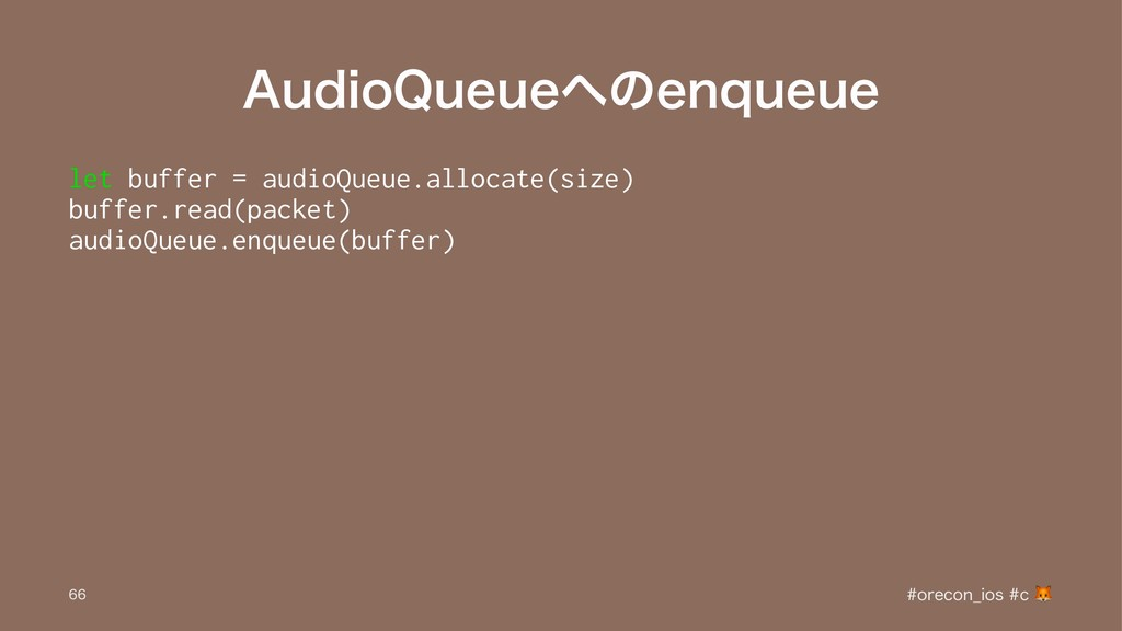 """VEJP2VFVFͷFORVFVF let buffer = audioQueue.all..."