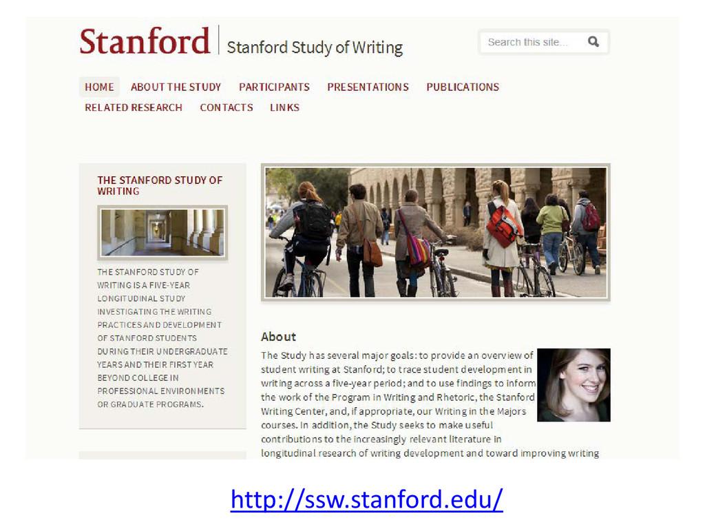 http://ssw.stanford.edu/