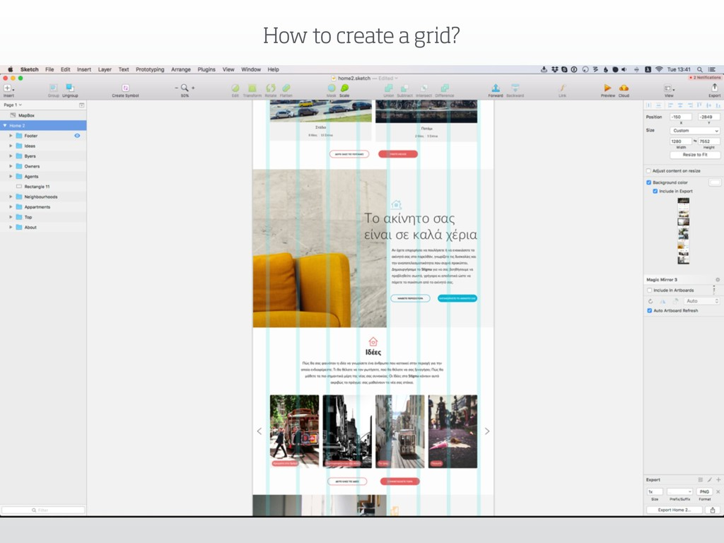 How to create a grid?