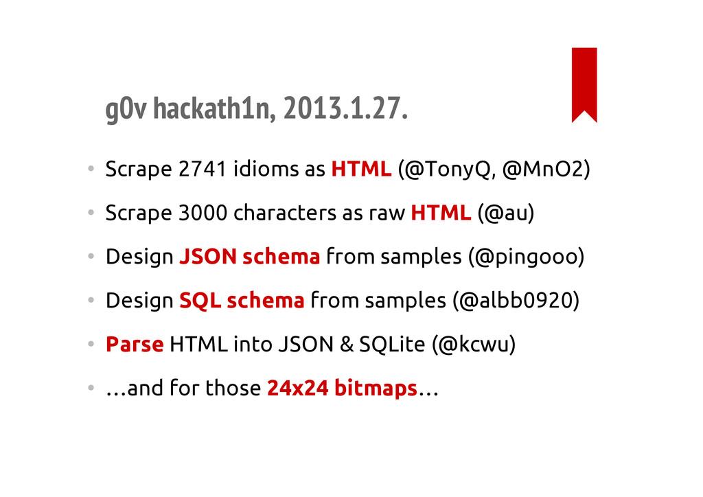 g0v hackath1n, 2013.1.27. • Scrape 2741 idioms ...