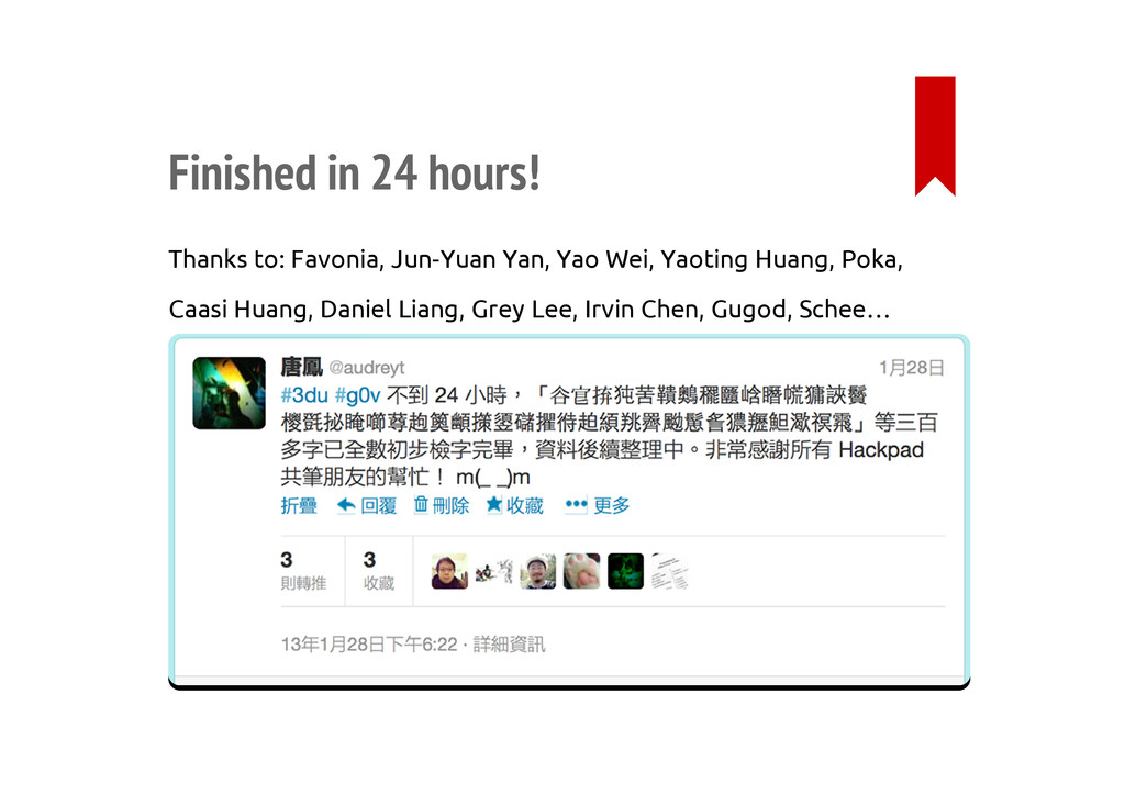 Finished in 24 hours! Thanks to: Favonia, Jun-Y...