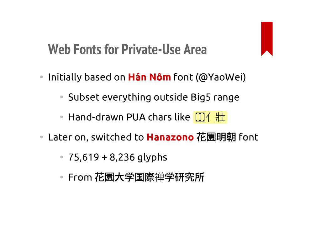 Web Fonts for Private-Use Area • Initially base...