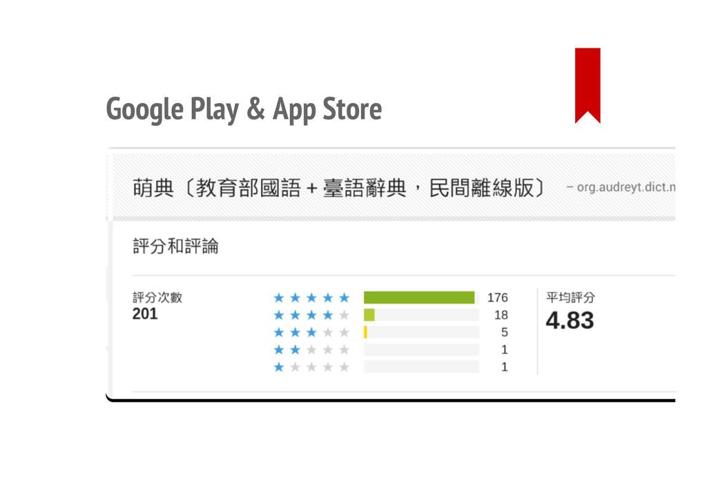 Google Play & App Store