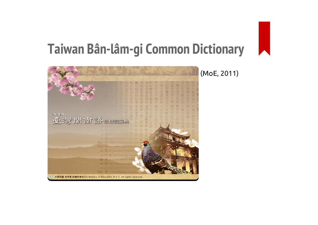 Taiwan Bân-lâm-gi Common Dictionary (MoE, 2011)