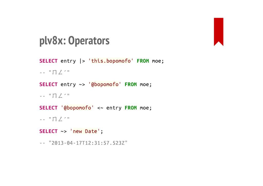 plv8x: Operators SELECT entry |> 'this.bopomofo...