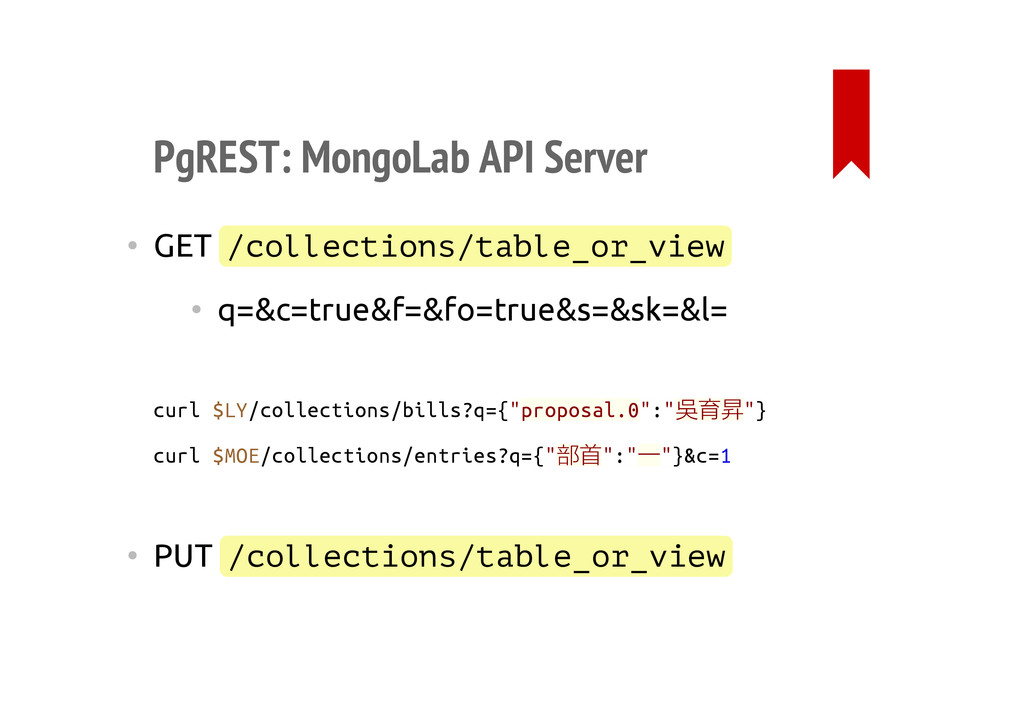 PgREST: MongoLab API Server • GET /collections/...